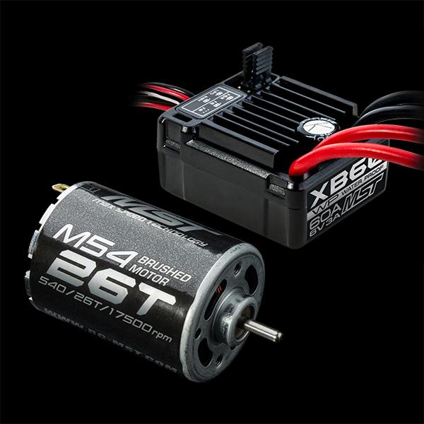 Brushed power system (26T/17500RPM)