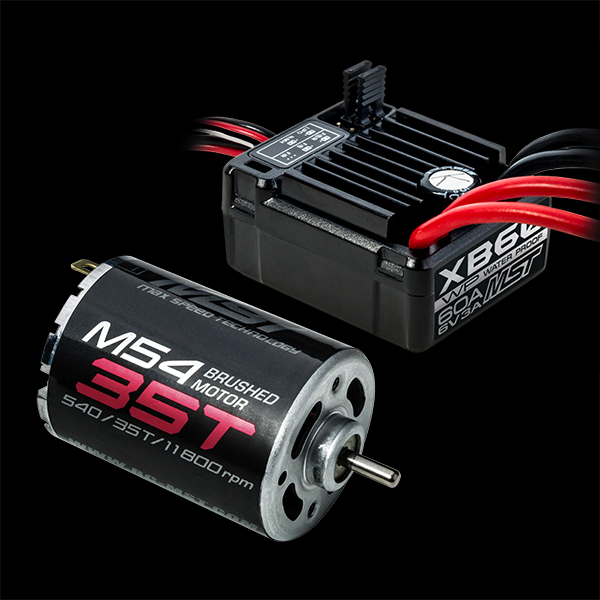 Brushed power system (35T/11800RPM)